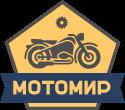 Интернет магазин запчастей для мотоциклов, снегоходов, мопедов