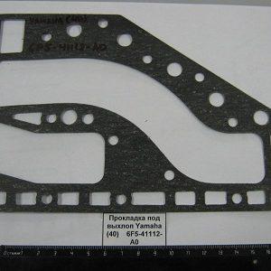 Прокладка под выхлоп Yamaha (40)    6F5-41112-А0