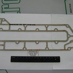 Прокладка под выхлоп Yamaha (60-70)  6H3-41112-А0