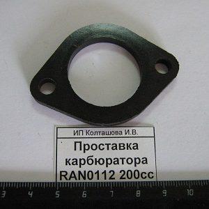 Проставка карбюратора RAN0112 200сс