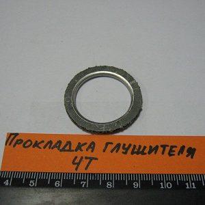 Прокладка глушителя 139QMB (кольцо)