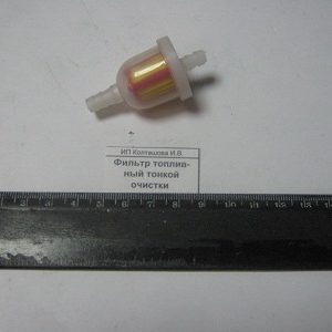 Фильтр топливный тонкой очистки