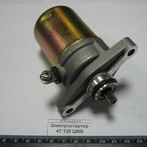 Электростартер  4Т 139 QMB