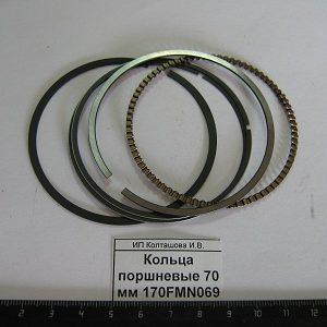 Кольца поршневые 70 мм 170FMN069