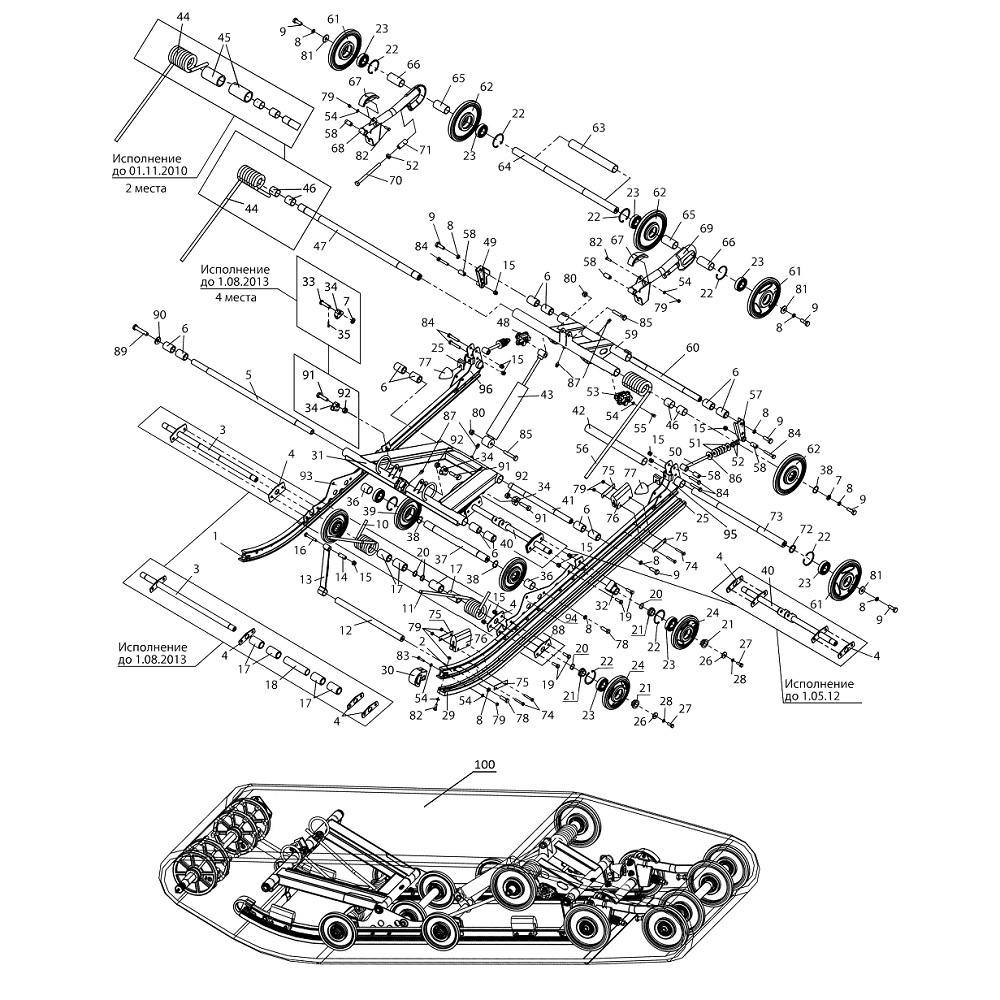 Подвеска (Движитель С40201000)
