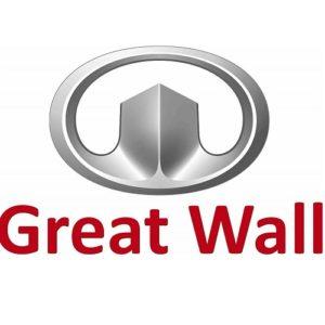 Запчасти Great Wall (Грейт Вол)